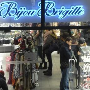 Bijou Brigitte Geschäft